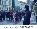 moscow  rogdestvensky bulevard ... | Shutterstock . vector #382746226