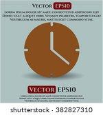 clock  time  symbol | Shutterstock .eps vector #382827310
