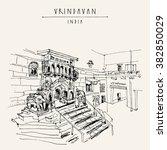 a hindu temple in vrindavan ... | Shutterstock .eps vector #382850029