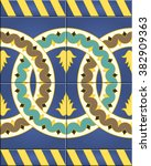 arabic tiles seamless pattern... | Shutterstock .eps vector #382909363