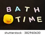 bath time. | Shutterstock . vector #382960630