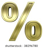 Percent sign from shiny gold with gold frame alphabet set, isolated on white. Computer generated 3D photo rendering. - stock photo