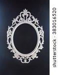 Baroque White Vinage Frame On ...