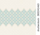 vector islam pattern border....   Shutterstock .eps vector #383241463