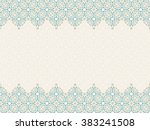 vector islam pattern border.... | Shutterstock .eps vector #383241508