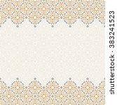 vector islam pattern border.... | Shutterstock .eps vector #383241523