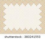 vector islam pattern border...   Shutterstock .eps vector #383241553