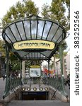 Small photo of PARIS, FRANCE - OCTOBER 19: Subway station in Paris, France on October 19, 2013. The Abbesses Metropolitain station, located in Montmartre. It is a famous Art Nouveau symbol designed by Hector Guimard