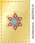 star of david. judaic gold card ...