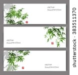 three banners with green bamboo ... | Shutterstock .eps vector #383511370
