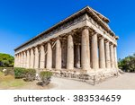 Hephaestus Temple In Ancient...