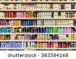 vienna  austria   august 11 ... | Shutterstock . vector #383584168