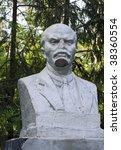 statue of lenin | Shutterstock . vector #38360554
