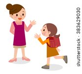 child to go home with a smile | Shutterstock .eps vector #383629030