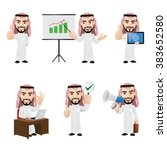 set of arabic businessman... | Shutterstock .eps vector #383652580