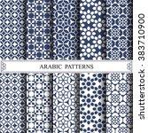 arabic vector pattern pattern... | Shutterstock .eps vector #383710900