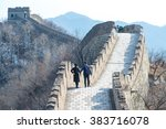 great wall of china at mutianyu ... | Shutterstock . vector #383716078
