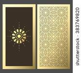 elegant luxury invitation ... | Shutterstock .eps vector #383769820