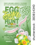 Easter Egg Hunt Invitation...