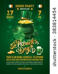 saint patricks day invitation... | Shutterstock .eps vector #383814454
