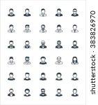 men avatars icons | Shutterstock .eps vector #383826970