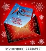 red ornate christmas envelope | Shutterstock .eps vector #38386957