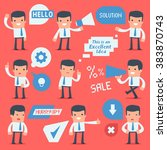 flat simple character manager... | Shutterstock .eps vector #383870743