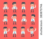 flat simple character manager... | Shutterstock .eps vector #383870746