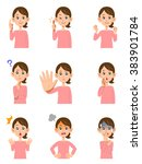 a variety of facial expressions ... | Shutterstock .eps vector #383901784