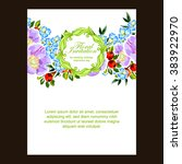 invitation with floral... | Shutterstock . vector #383922970