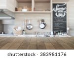 Stock photo wood table top with blur kitchen background empty wooden table for product display 383981176