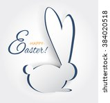 vector easter card. simple flat ... | Shutterstock .eps vector #384020518
