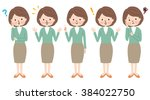 middle aged woman | Shutterstock .eps vector #384022750