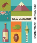 new zealand icon set | Shutterstock .eps vector #384039430