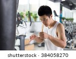 people working out in modern gym | Shutterstock . vector #384058270