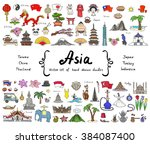 vector set with hand drawn... | Shutterstock .eps vector #384087400