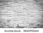 Gray Color Of Bricks Block...