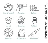 vector thin line police icons...