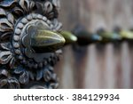 Closeup Of A Wooden Carved Doo...