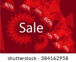 sale sign   Shutterstock .eps vector #384162958