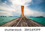 traditional wooden boat in a... | Shutterstock . vector #384169399