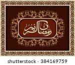 traditional floral design... | Shutterstock .eps vector #384169759