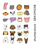 animal cartoon vector | Shutterstock .eps vector #384194248