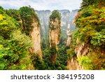 amazing view of natural quartz...   Shutterstock . vector #384195208