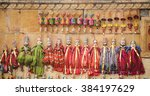 hand made puppets attached to... | Shutterstock . vector #384197629