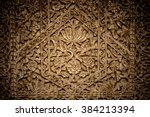 Close Up Image Of Ancient Door...