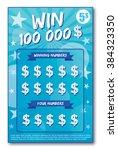 instant lottery ticket scratch... | Shutterstock .eps vector #384323350