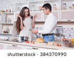 beautiful young couple in the... | Shutterstock . vector #384370990