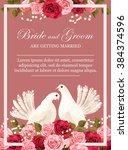 wedding invitation with white... | Shutterstock .eps vector #384374596