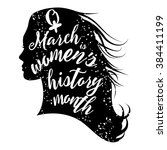women's history month design.... | Shutterstock .eps vector #384411199